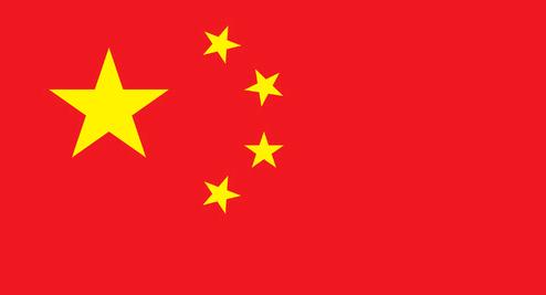 China - Embassy Freight UK
